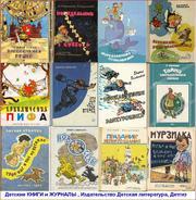 Куплю книги - научную фантастику (и детские) вся Беларусь