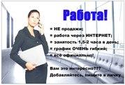 Менеджер в интернет мaгaзин