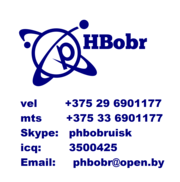 Ремонт компьютеров в Бобруйске