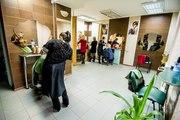 Профессиональное обучение парикмахеров. Разряд. Документы гособразца