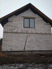 Продаётся дом на Скрипочке
