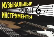 Магазин ФОРТЕ