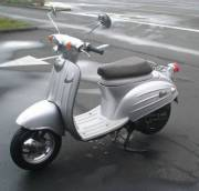 Продается скутер Suzuki Verde